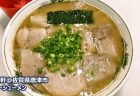 【ぽん太@南区野間】 水木限定!もこし謹製の麺を用いた、実に上質な冷やしそば♪