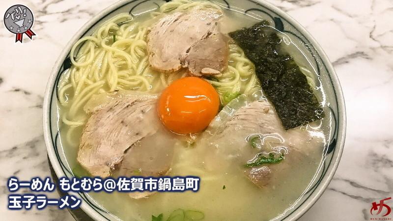 【博多ラーメンしばらく 福重店@西区石丸】 しばらくが食べたくなったら、まずココから