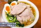【汁なし専門 男のLL@南区大橋】 名古屋から来福。 自分好みに食らう俺の汁なし麺