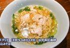 【迂直@東京都杉並区】 時間の変化も魅力のひとつ。鰹昆布出汁つけ麺は衝撃の美味!