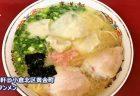 【元祖台湾まぜそば はなび@中央区大名】 台湾まぜそば発祥の店が福岡に!