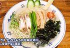【煮干そば 流。@東京都北区】 全てのニボ好きに捧ぐ! 懐深き極上煮干そば