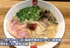 【カドヤ食堂 本店@大阪市西区】 大阪の至宝。中華そばは極まるとココまで美味くなる!