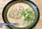 【らーめん旨師@八女郡広川町】 焼きめしセットがおススメ!食べやすい円やかトンコツ