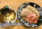 【長浜屋台やまちゃん 中洲店@博多区中洲】 伝統の屋台 やまちゃんの味を中洲で堪能!
