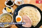 【ニュー えぶりお@中央区春吉】 刺身+天ぷら+うどんを一度に楽しめる幸せ♪