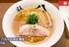 【中洲きりん@博多区中洲】 重層的な味わいの醤油拉麺。肉汁餃子もウマし♪