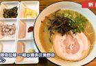 【筑豊 麺道場@飯塚市柏の森】 麺が旨し♪ 筑豊には二郎インスパイア=麺道場が有るっ