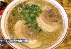 【博多 GOSHO@博多区祇園町】 イタリアンの業に裏打ちされた絶品カレーうどん♪