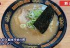 【福岡煮干しラーメンnibora@中央区渡辺通】 煮干し専門店がコウシで営業カイシ♪